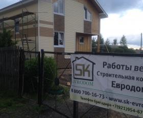 Проект Николь. д. Пустынка Тосненский р-н Ленинградской обл.