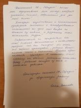 Ольга отзыв